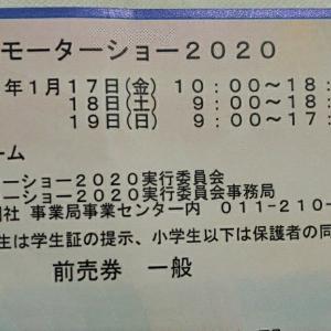 札幌モーターショー2020に行きました!! その1