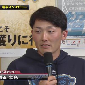 西武の野球を変えた男、源田壮亮