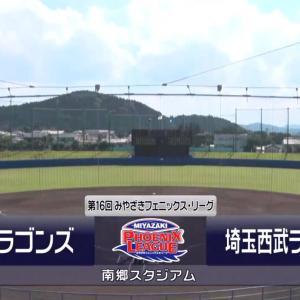【試合実況】西武スタメン 先発:與座(2019.10.19)
