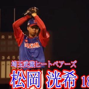 潮崎氏が西武ドラ3松岡をベタ褒め「一目惚れです」