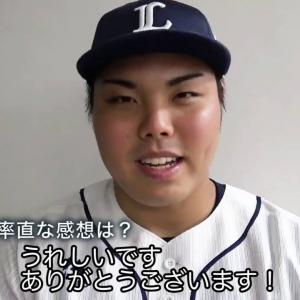 西武平良「平井さんみたいに壊れない投手になりたい」