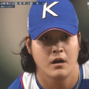西武ファン、韓国チョサンウ投手の髪に嫉妬