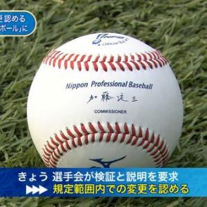 【朗報】加藤良三さん、名誉勲章を受ける