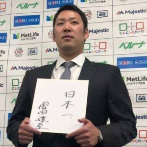 【朗報】来季のFA選手、豊作!
