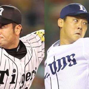 【急募】西武の野手と阪神の中継ぎをトレードしない理由…