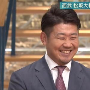 松坂大輔、日米通算200勝目指す「最後まであきらめず」