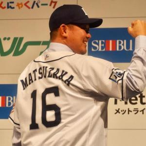 松坂大輔が加入する西武の強力先発ローテwwww