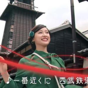 なんJ民の埼玉県川越市に対するイメージは?