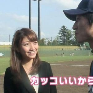 【速報】ミタパン、結婚!