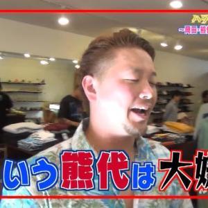 西武岡田「そういう熊代は大嫌い!」