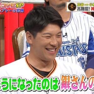 小林誠司「銀さんのおかげです」