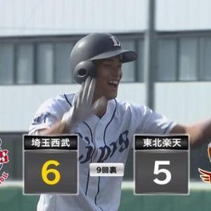 西武・西川愛也が内野手から外野手登録に変更