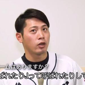 【GIF】センター岸潤一郎のファインプレーwww