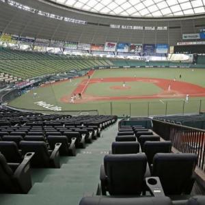 【悲報】プロ野球「無期限延期」に…試合数削減も検討