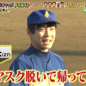 【体育会TV】ティモンディ前田の投球がスゴいwwww