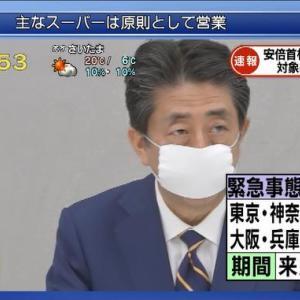 勤務先が5月6日まで休みキタ━━(゚∀゚)━━ !!!!!