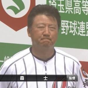 【朗報】埼玉高校野球、8月に独自大会開催へ