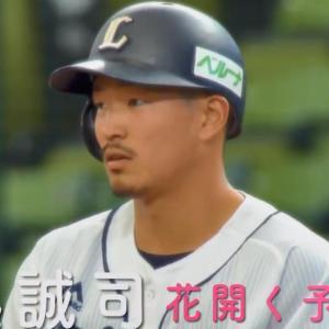 西武川越「山川さんに弟子入りして360度変わりました」