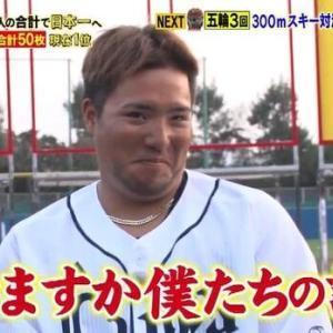 三大3冠王取りそうな選手「柳田悠岐」「山川穂高」あと1人は?