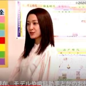 【画像】イチローが先生になった結果wwww