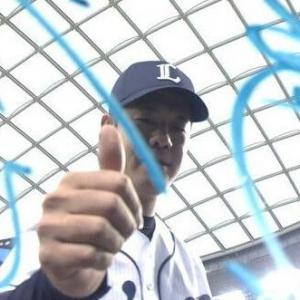 【朗報】西武多和田、支配下選手契約を締結!
