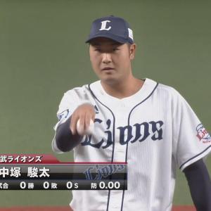 西武中塚、普通に1軍戦力!w