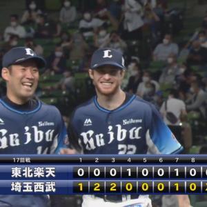 【3連勝】西武ファン集合(2020.9.27)