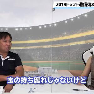 里崎「西武は毎年投手ばかり獲っても育てられない」