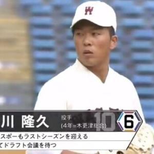 Numberさん「西武は早川牧の両獲りや!」