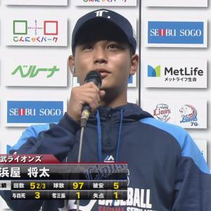 西武浜屋&宮川コンビで6回1失点の好投