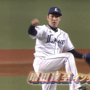 【報知】西武増田「他球団からの評価も聞いてみたい」
