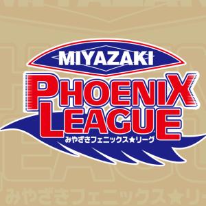 フェニックスリーグ順位表(2020.11.24)