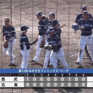 西武井上、5回50球 被安打1 無失点で勝利投手!