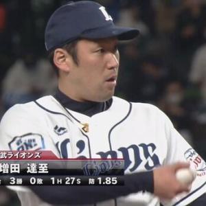 西武増田FA行使へ 渡辺GM「白黒はっきり」