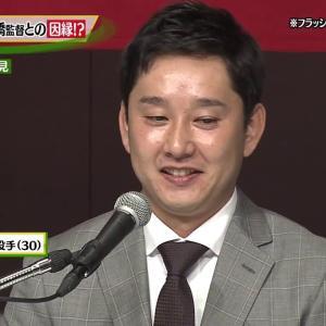 野上亮磨さんのFA移籍後成績wwww