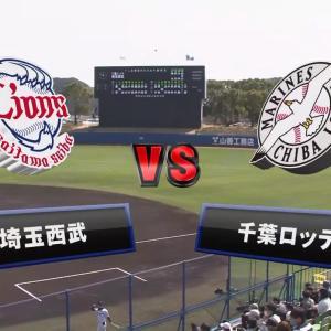 【試合実況】西武スタメン 4番山川(2021.2.27)