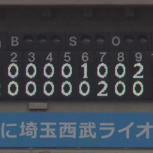 【引き分け】西武ファン集合(2021.4.18)