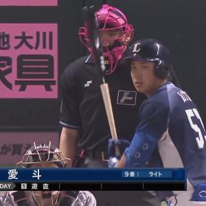 西武愛斗、得点圏打率.529(17-9) 13打点