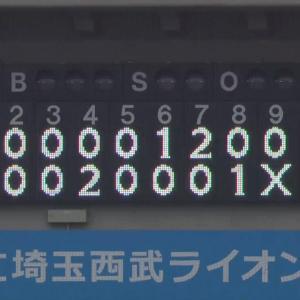 【2連勝】西武ファン集合(2021.6.13)