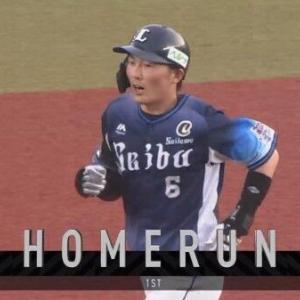 【朗報】西武源田、18日ロッテ戦から復帰の可能性!