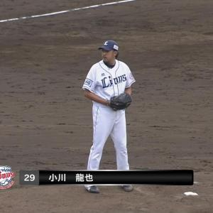 【地獄】西武小川(2軍)12試合 防0.00 失点6 自責点0