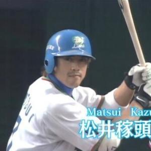 松井稼頭央(21) 打率.283 1本 29打点 50盗塁 OPS.657