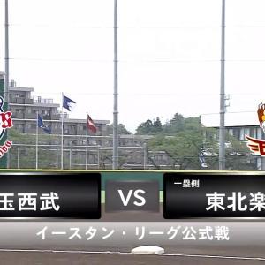 【試合実況】西武2軍スタメン 先発:吉川(2021.6.18)