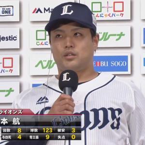 西武松本航(24) 10先発 6勝3敗 防御率2.63