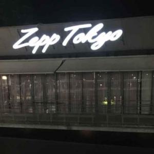 【悲報】Zepp Tokyo、営業終了…