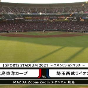 【試合実況】西武スタメン 1番レフト外崎(2021.8.3)