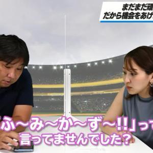 里崎智也「西武は木村をトレードで出してあげた方がいい」