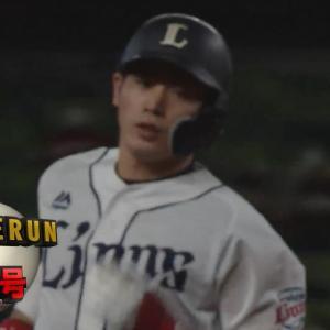 西武・岸潤一郎、独立リーグ出身の最多HR数に並ぶ