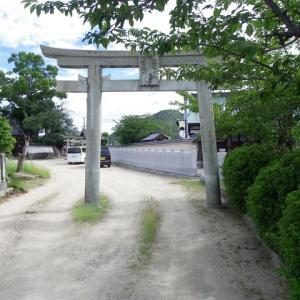 番外編 大歳神社(姫路市)
