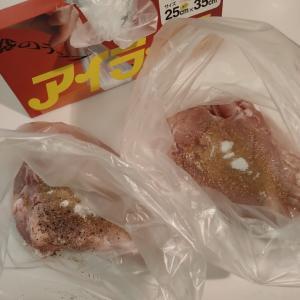 ことちゃんの鶏ハム